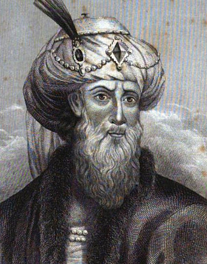 Dragons in History | Genesis Park Josephus