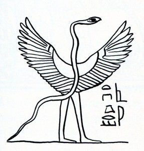 Flying Serpent Images-Egyptian from Jahwe Visionen p 77