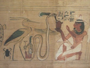 WINGED SERPENT - EGYPTIAN PAPYRUS